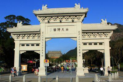 Das Ngong Ping Village