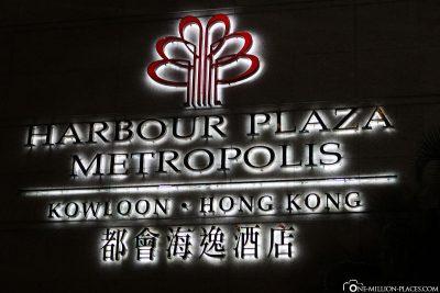 Our Hotel Harbour Plaza Metropolis