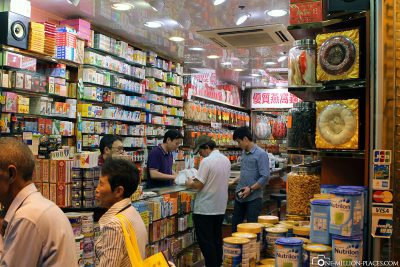 A colorful pharmacy