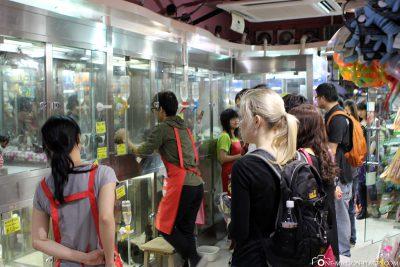 An animal shop