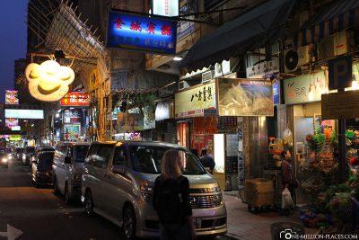 The Goldfish Market in Mongkok