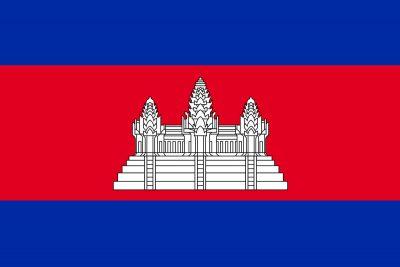 Angor Wat on the flag of Kamdoja