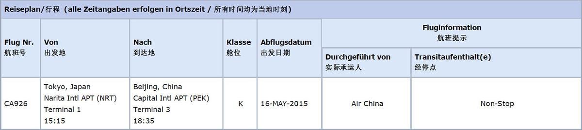 Air China, 72 Stunden Visum, Reisebericht, Peking, Erfahrungen, Voraussetzungen