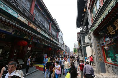 The Qianmen Street