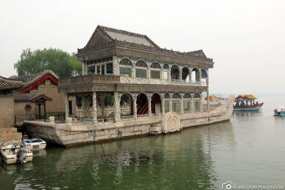 The Qingyan Boat