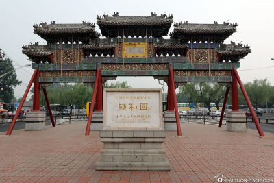 The entrance at the East Gate