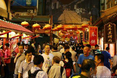 Die Wangfujing Snack Street