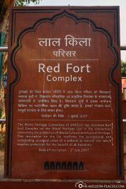 UNESCO information board of the Red Ford Complex