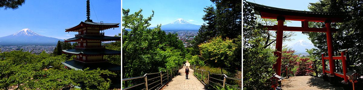 Arakurayama