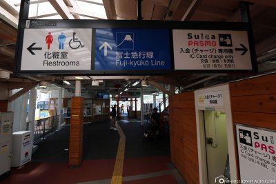 Die Otsuki Station