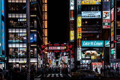 The entertainment district of Kabukicho