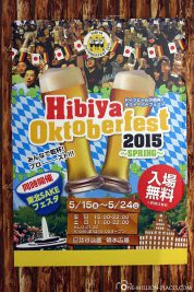 Advertisement for the Oktoberfest in Tokyo