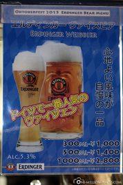 The beer advertising