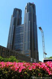 Das Metropolitan Government Building