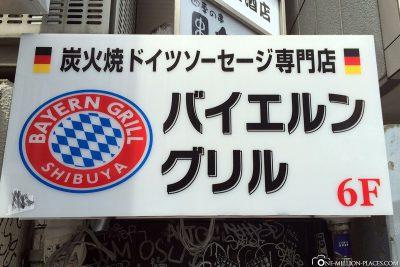 FC Bayern in Tokyo