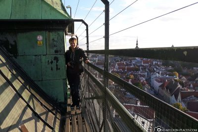 The narrow observation deck