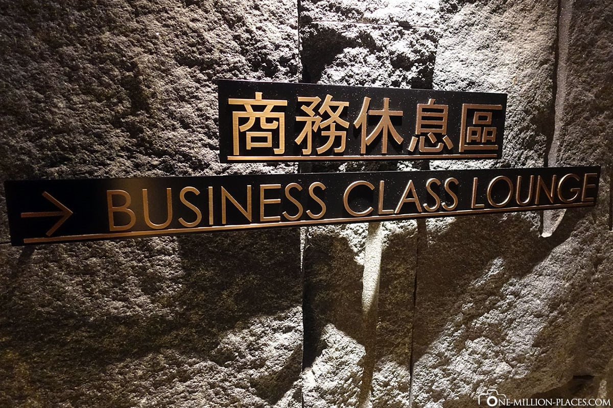 Business Class Lounge, China Airlines, Flughafen Taipeh, Reisebericht