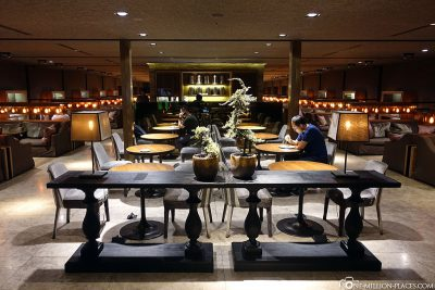 The Business Lounge at Taiwan Taoyuan Airport