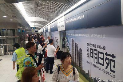The metro station at Taipei Airport