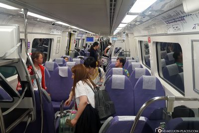 The metro from the airport to Taipei