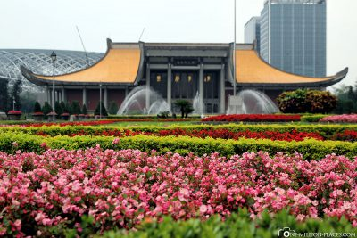 The Sun-Yat-sen Memorial Hall