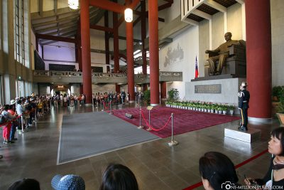The interior of the memorial hall with guard of honour