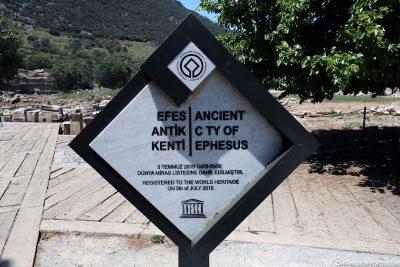 The UNESCO World Heritage Site of Ephesus