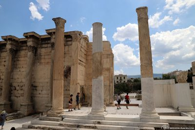 The Ruins of Hadrian's Library