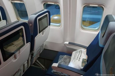 The seats in Economy Class